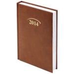Ежедневник датированный карманный Brunnen Miradur, коричневый, 2020 г