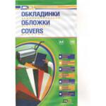 Обложки картонные D&A Delta Color под кожу, белый, А4, 230г/м2, 100 шт (1220101020300)