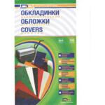 Обложки картонные D&A Chromolux Gloss глянец, белый, А4, 250г/м2, 100 шт (1220101010100)