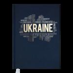 Ежедневник недатированный Buromax UKRAINE А5 синий 288 с (BM.2021-02)