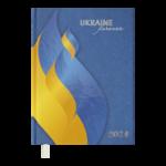 Ежедневник датированный 2021 Buromax Ukraine А5 336 с. Синий (BM.2128-02)