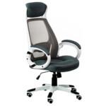 Кресло Special4You Briz Grey/White (E0888)