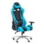 Кресло Special4You ExtremeRace Black/Blue (E4763)