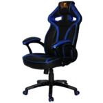 Кресло игровое Barsky Sportdrive Game SD-06