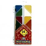 Краски акварельные Гамма Мозаика 312056, 14 цветов