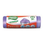 Пакеты для мусора Мелочи Жизни с затяжками на 35 л 30 шт. Фиолетовые (3404CD)
