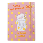 Папка для тетрадей ZiBi Cute Cat, картонная на резинке, B5+ 175х245х25мм (ZB.14983)