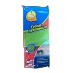 Губка кухонная Фрекен Бок для усиленой чистки 3 шт (4823071627374)