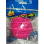 Скребок Фрекен Бок для деликатной чистки (4823071630862)