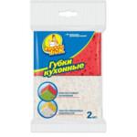 Губка кухонная Фрекен Бок для деликатной и усиленной очистки 2 шт (4823071627398)