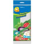 Пакеты-слайдеры Фрекен Бок для хранения и заморозки 1л+3л 10 шт (4823071631487)