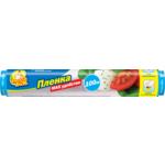 Пленка для пищевых продуктов Фрекен Бок Max 100 м (4823071627152)