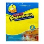 Салфетки Фрекен Бок Фламенко из вискозы 3 шт (4820048480475)