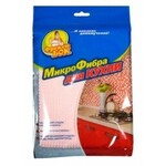 Салфетка Фрекен Бок микрофибра для кухни (4823071627862)