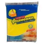 Салфетки Фрекен Бок Фламенко из вискозы 4 шт (4820048480482)