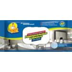 Салфетки влажные Фрекен Бок для кухни и ванной комнаты с клапаном 24 шт (4823071628753)