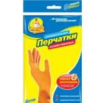 Перчатки Фрекен Бок хозяйственные S (4823071624984)