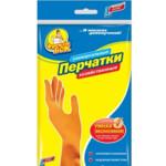Перчатки Фрекен Бок хозяйственные L (4823071625028)