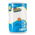 Бумажные полотенца Фрекен Бок кухонные двухслойные с центральным извлечением 125 отрывов (4823071624830)