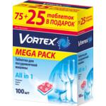 Таблетки для посудомоечных машин Vortex all in 1 100 шт (4823071623093)