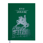 Ежедневник датированный 2021 Buromax Ukraine A5 336 с. Зеленый (BM.2128-04)