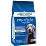 Сухой корм для собак Arden Grange Puppy/Junior Large Breed With Fresh Chicken & Rice 2 кг