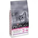 Сухой корм для кошек Purina Pro Plan Delicate Turkey 1,5 кг