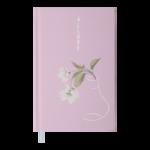 Ежедневник датированный 2022 Buromax ALLUREА6 св-розовый 336 с (BM.2567-43)