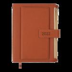 Ежедневник датированный 2021 Buromax Enigma А5 с обложкой из искусственной кожи 336 с. Коричневый (BM.2113-25)