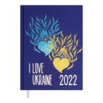 Ежедневник датированный 2022 Buromax UKRAINE А5 фиолетовый 336 с (BM.2128-07)
