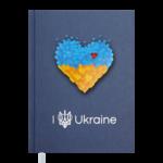 Ежедневник недатированный Buromax UKRAINE А5 серый 288 с (BM.2021-09)