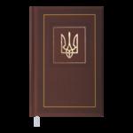 Ежедневник датированный 2022 Buromax NATION А6 коричневый 336 с (BM.2524-25)