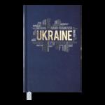Ежедневник недатированный Buromax UKRAINE А6 синий 288 с (BM.2624-02)