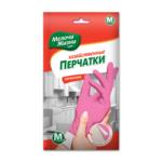 Перчатки Мелочи Жизни хозяйственные 8 размер M (8571043298)
