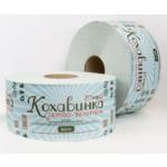 Бумага туалетная КОХАВИНКА Велетень-Джамбо 125м (kx.50088-grey)