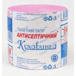 Бумага туалетная КОХАВИНКА розовая 45м (kx.50095)