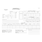 Путевой лист грузового автомобиля 1+1 100 листов б/нум. офсет (bt.00000241)