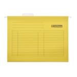 Подвесной файл Donau, А4, желтый (7410905-11)