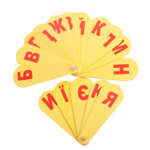 Набор букв Арника, украинские гласные, согласные (82016)