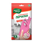 Перчатки Мелочи Жизни хозяйственные 7 размер S (8571043297)