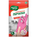 Перчатки Мелочи Жизни хозяйственные латексные L (8571043299)