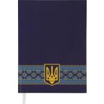 Ежедневник недатированный Buromax Ukraine, А5, 288 стр., темно-синий (BM.2021-03)