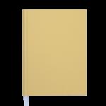 Ежедневник недатированный Buromax Brilliant А5 из бумвинила на 288 страниц Желтый (BM.2055-08)