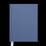 Ежедневник недатированный Buromax Brilliant А5 из бумвинила на 288 страниц Серый (BM.2055-09)