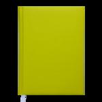 Ежедневник недатированный Buromax Memphis А5 из бумвинила на 288 страниц Оливковый (BM.2056-36)