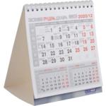 Календарь настольный Buromax 140х155 мм на 2020 г. (BM.2101)