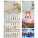 Календарь настенный квартальный Buromax на 2020 г. 3 пружины (BM.2105)