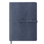 Ежедневник датированный Buromax Soprano, А5, серый (BM.2124-09)