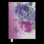 Ежедневник датированный 2022 Buromax ROMANTICА5 сиреневый 336 с (BM.2170-26)
