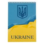Блокнот на пружине сверху Buromax Ukraine А5 48л в клетку картонная обложка голубой (BM.24545104-14)